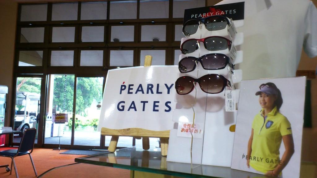 pearly_gates_sunglass