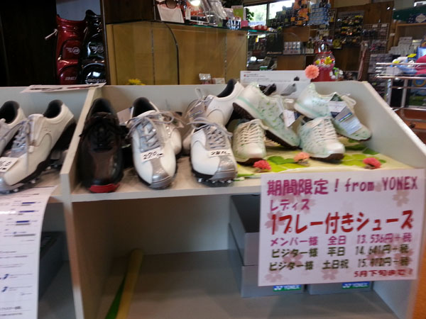 shoes-pack_20140509