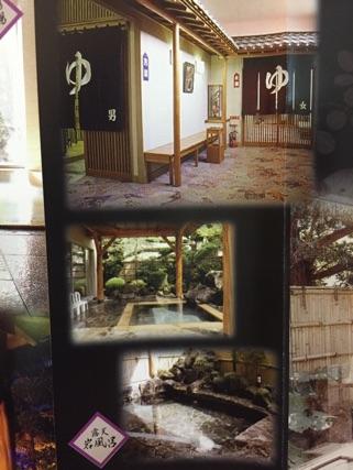 fujiya-hotel1