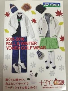 yonex_2015-2016fall-winter_golfwear